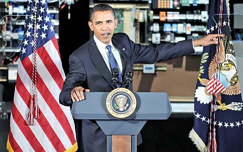 highered_090921_obama_02