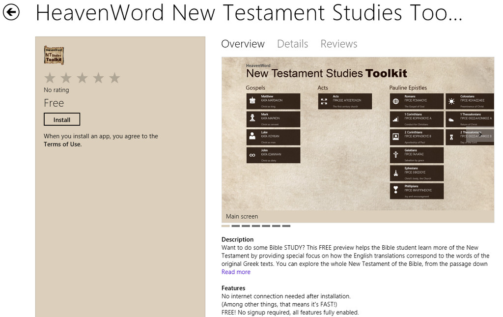 Heavenword New Testament Studies Tool Is In The Store