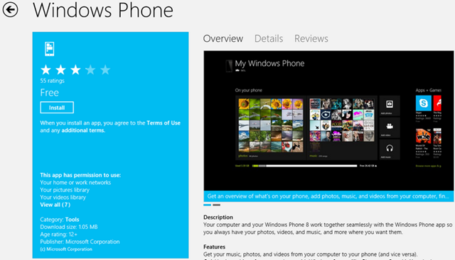 Windows Phone App–The Zune Software Replacement is in the