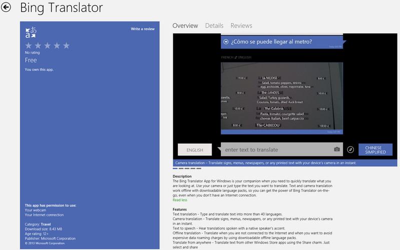 Microsoft Bing Translator App For Windows 8 In The Store